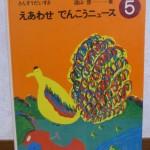 sansudaisuki5