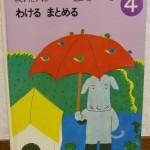 sansudaisuki-4